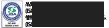 情報セキュリティマネジメントシステム               (ISO27001)【JQA-IM0286】 品質マネジメントシステム(ISO9001)【JQA-QMA13625】